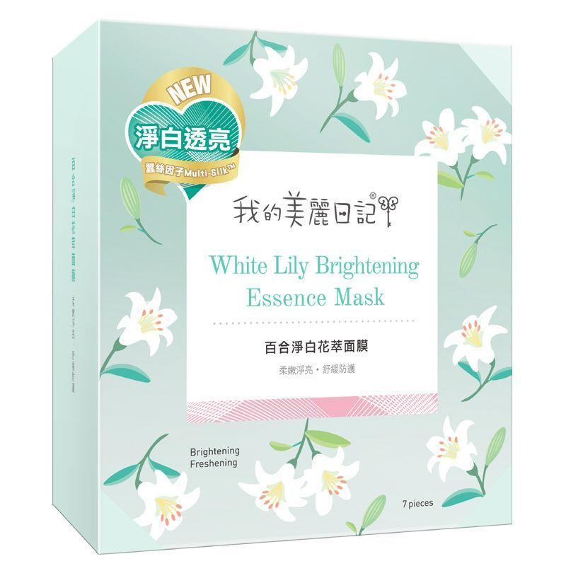 My Beauty Diary White Lily Brightening Essence Facial Mask - 7 PCS/BOX | My Beauty Diary | My Styling Box