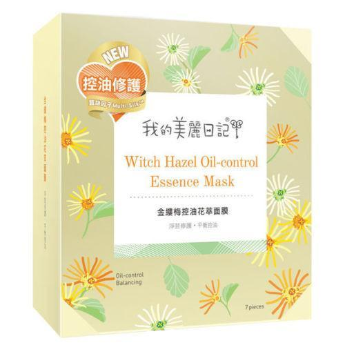 My Beauty Diary Witch Hazel Oil-Control Essence Facial Mask - 7 PCS/BOX | My Beauty Diary | My Styling Box
