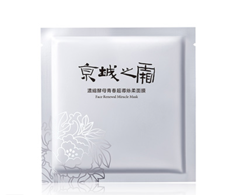 Naruko La Creme Face Renewal Miracle Mask | Naruko | My Styling Box