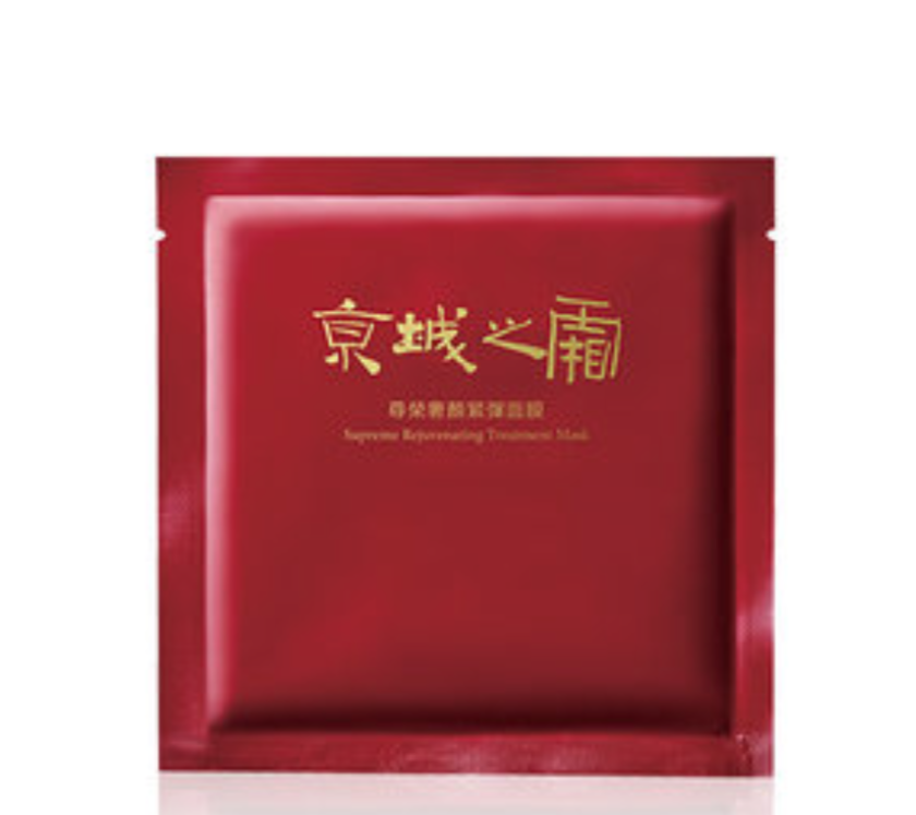 Naruko La Creme Supreme Rejuvenating Treatment Mask | Naruko | My Styling Box