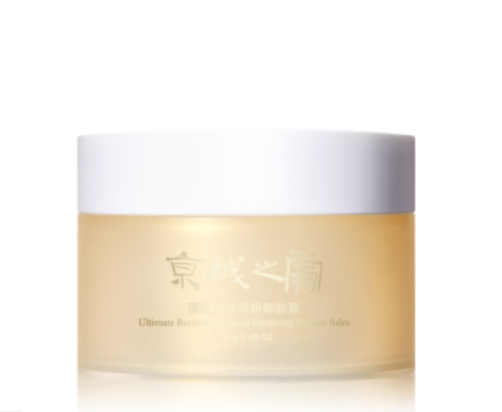 Naruko La Creme Ultimate Recovery Makeup Removing Golden Balm | Naruko | My Styling Box
