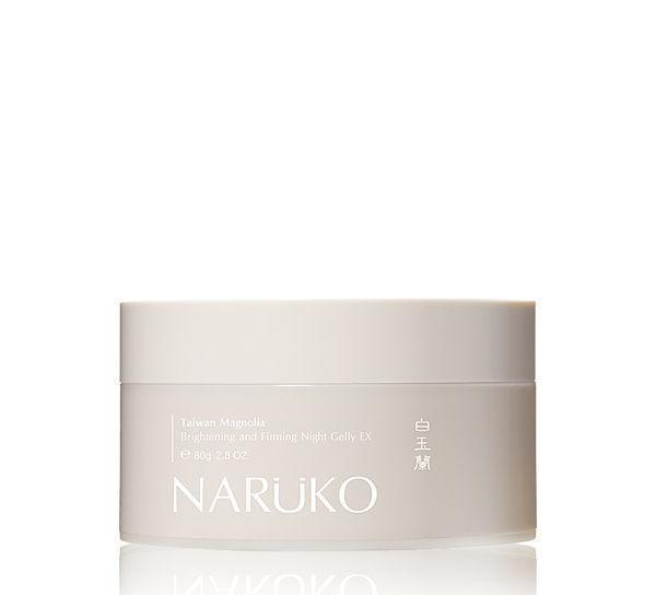 Naruko Magnolia Brightening and Firming Sleeping Night Jelly Mask EX-Naruko | My Styling Box
