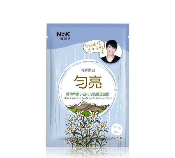 Naruko NRK Alps Edelweiss Anti-Aging Soothing & Calming Mask-Naruko | My Styling Box