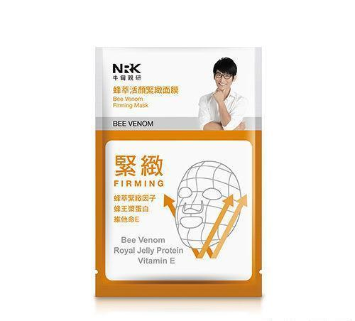 Naruko NRK Bee Venom Royal Jelly Firming Lifting Mask | Naruko | My Styling Box