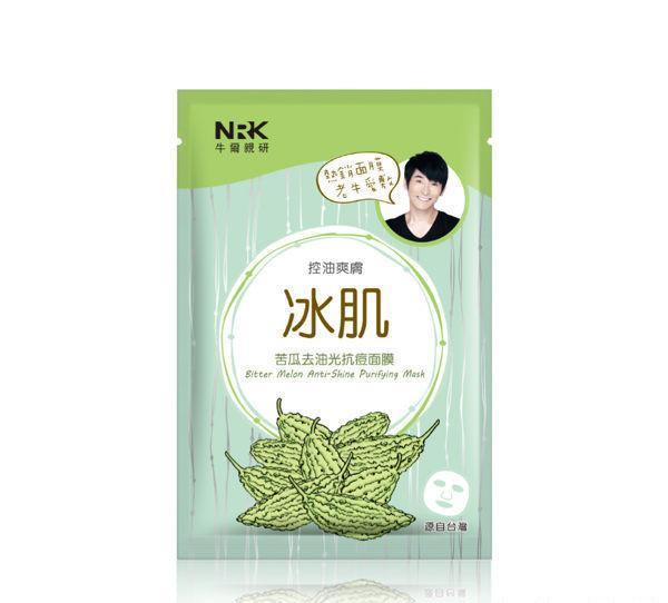 Naruko NRK Bitter Melon Anti-Shine Pore Purifying Mask-Naruko | My Styling Box