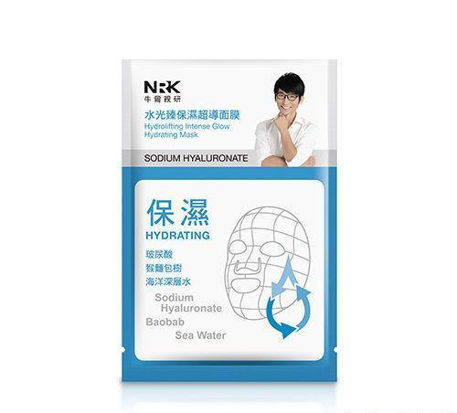 Naruko NRK Hydrolifting Intense Glow Hydrating Facial Mask-Naruko | My Styling Box