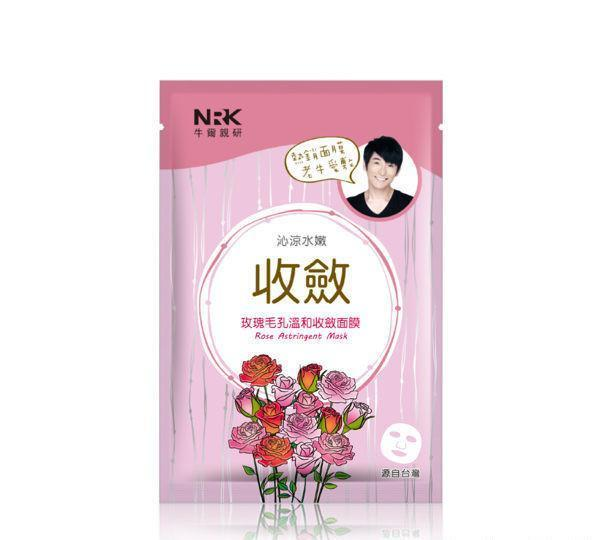 Naruko NRK Rose Astringent Anti-Aging Pore Refining Mask | Naruko | My Styling Box