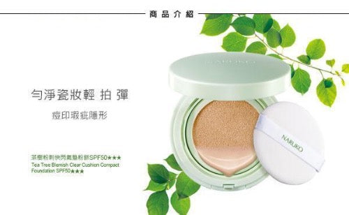 Naruko Tea Tree Blemish Clear Cushion Foundation SPF50 PA+++-Naruko | My Styling Box