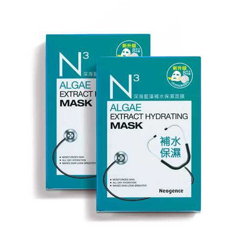 Neogence N3 Algae Extract Hydrating Mask - 8 PCS/BOX | Neogence | My Styling Box