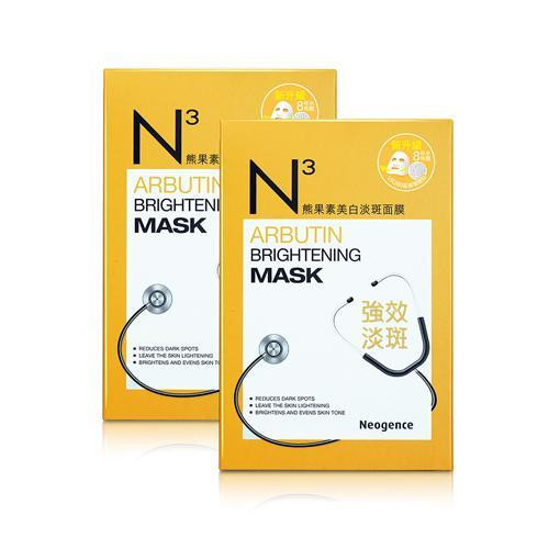 Neogence N3 Arbutin Brightening Mask - 8 PCS/BOX | Neogence | My Styling Box