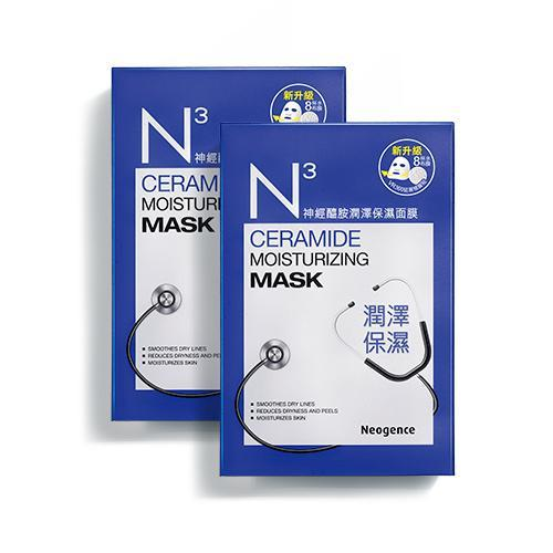 Neogence N3 Ceramide Moisturizing Mask - 8 PCS/BOX | Neogence | My Styling Box