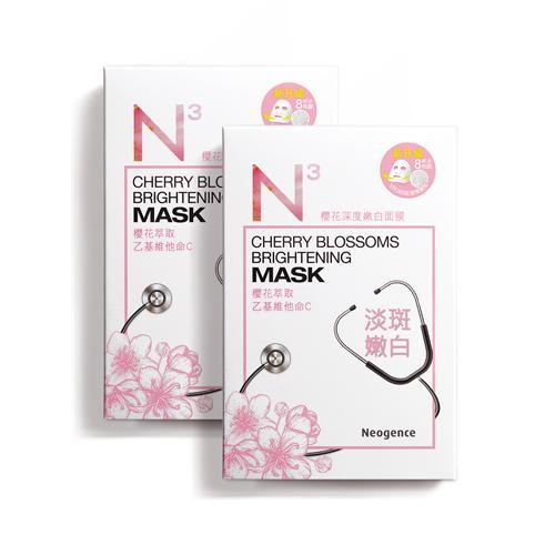 Neogence N3 Cherry Blossoms Brightening Mask - 8 PCS/BOX | Neogence | My Styling Box