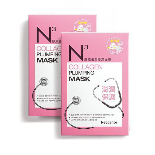Neogence N3 Collagen Plumping Mask - 8 PCS/BOX-Neogence | My Styling Box