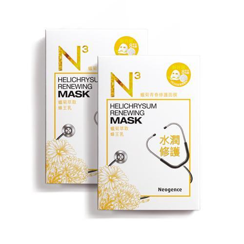 Neogence N3 Helichrysum Renewing Mask - 8 PCS/BOX | Neogence | My Styling Box