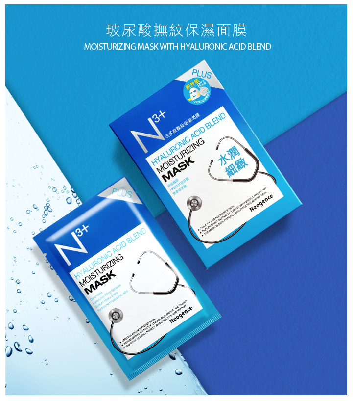 Neogence N3+ Hyaluronic Acid Blend Moisturizing Mask - 8 PCS/BOX-Neogence | My Styling Box