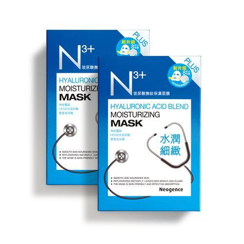 Neogence N3+ Hyaluronic Acid Blend Moisturizing Mask - 8 PCS/BOX | Neogence | My Styling Box