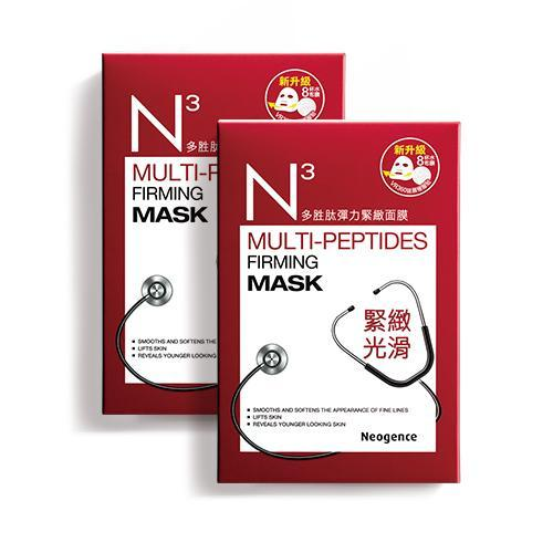 Neogence N3 Multi-Peptides Firming Mask - 8 PCS/BOX | Neogence | My Styling Box
