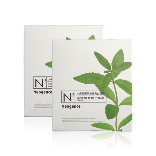Neogence N3 Verbena Brightening Mask - 8 PCS/BOX | Neogence | My Styling Box