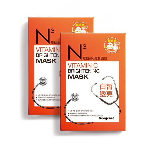 Neogence N3 Vitamin C Brightening Mask - 8 PCS/BOX | Neogence | My Styling Box