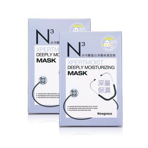 Neogence N3 Xpermoist Deeply Moisturizing Mask - 8 PCS/BOX | Neogence | My Styling Box