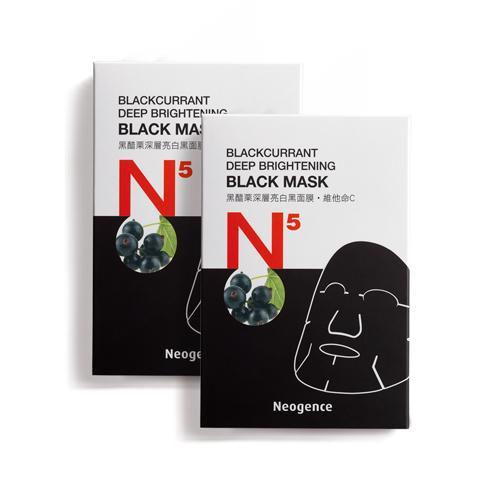 Neogence N5 Blackcurrant Deep Brightening Black Mask - 6 PCS/BOX | Neogence | My Styling Box