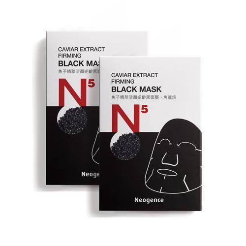 Neogence N5 Caviar Extract Firming Black Mask - 6 PCS/BOX | Neogence | My Styling Box