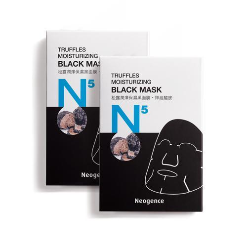 Neogence N5 Truffles Moisturizing Black Mask - 6 PCS/BOX | Neogence | My Styling Box