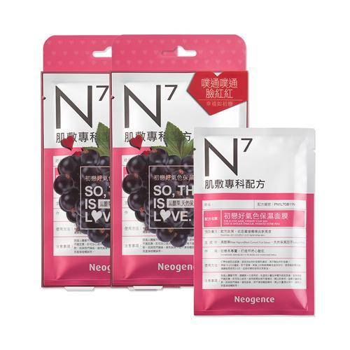 Neogence N7 This Is Love Mask - Hydrate Your Skin - 4 PCS/BOX | Neogence | My Styling Box