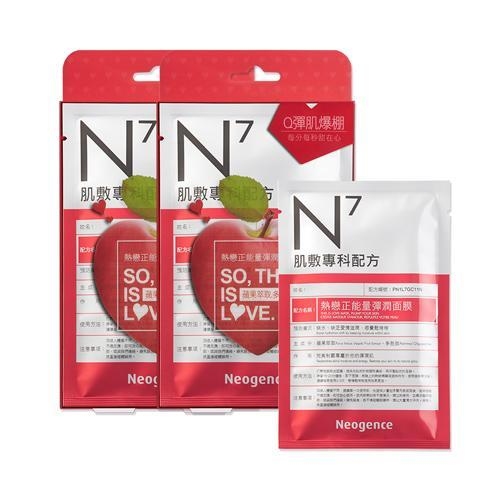 Neogence N7 This Is Love Mask - Plump Your Skin - 4 PCS/BOX-Neogence | My Styling Box