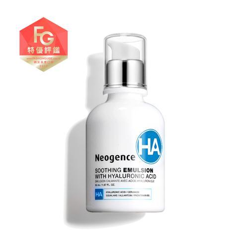 Neogence Soothing Emulsion With Hyaluronic Acid | Neogence | My Styling Box