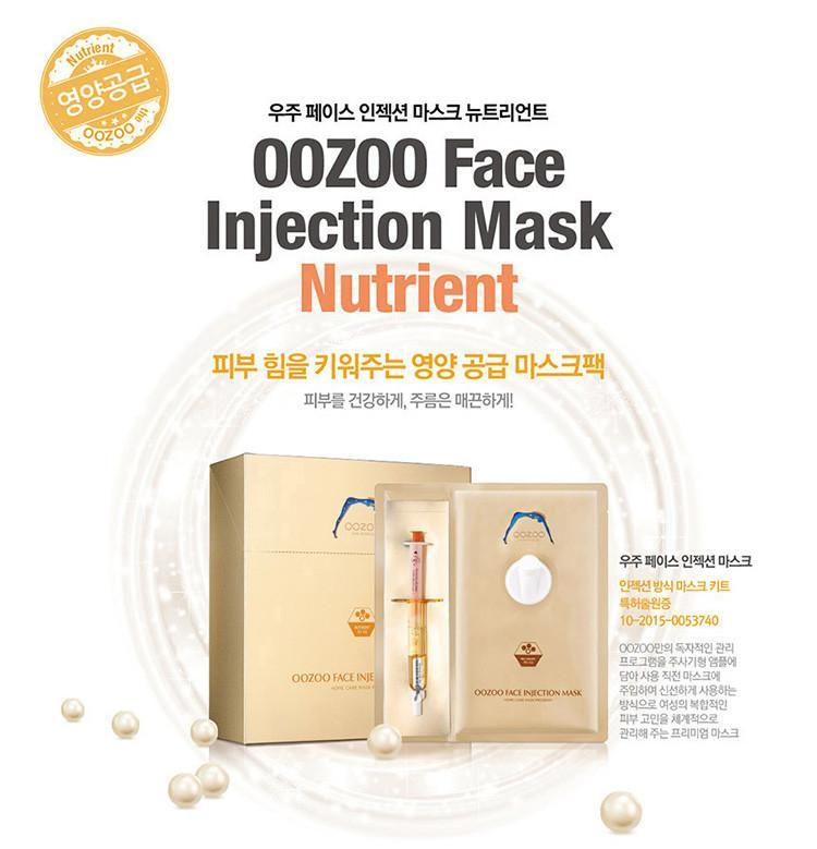 Oozoo Injection Mask - Nutrient | Oozoo | My Styling Box