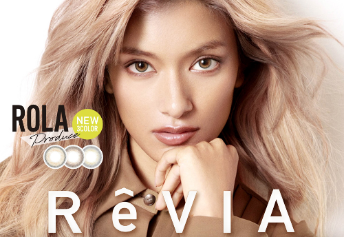 Pegavision 1 Day Color Contact Lens ReVIA Series - Private 02 | Pegavision | My Styling Box
