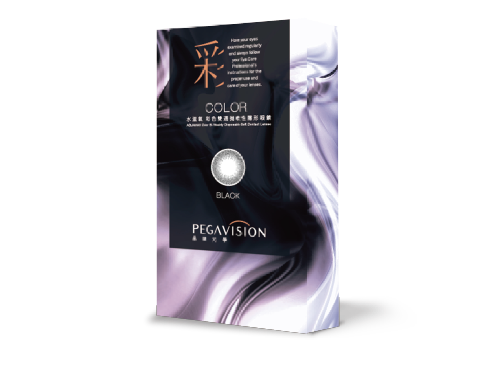 Pegavision Bi-Weekly Color Disposable Contact Lens - Matte Black | Pegavision | My Styling Box