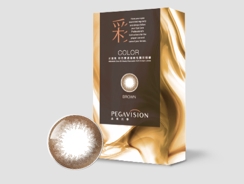 Pegavision Bi-Weekly Color Disposable Contact Lens - Matte Brown | Pegavision | My Styling Box