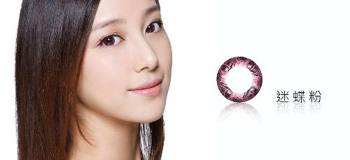 Pegavision Bi-Weekly Color Disposable Contact Lens - Pink | Pegavision | My Styling Box
