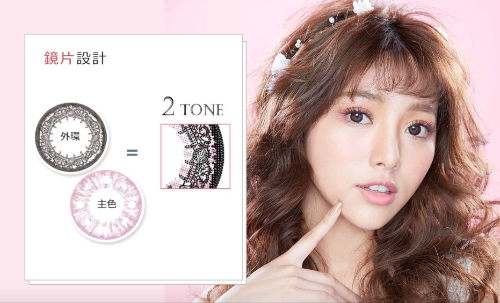 Pegavision Color Daily Disposable Contact Lens Fleur Series - Pink | Pegavision | My Styling Box