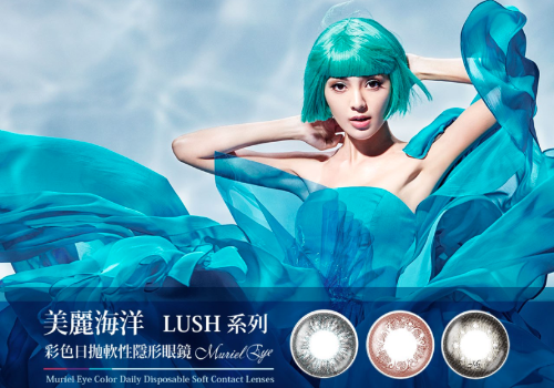 Pegavision Muriel Eye Color Daily Disposable Contact Lens Lush Series - Gold | Pegavision | My Styling Box