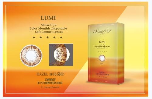 Pegavision Muriel Eye Color Monthly Disposable Contact Lens Lumi Series - Hazel | Pegavision | My Styling Box