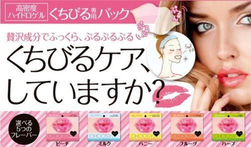 Pure Smile Choosy Collagen & Hyaluronic Acid Lip Gel Mask Peach | Pure Smile | My Styling Box