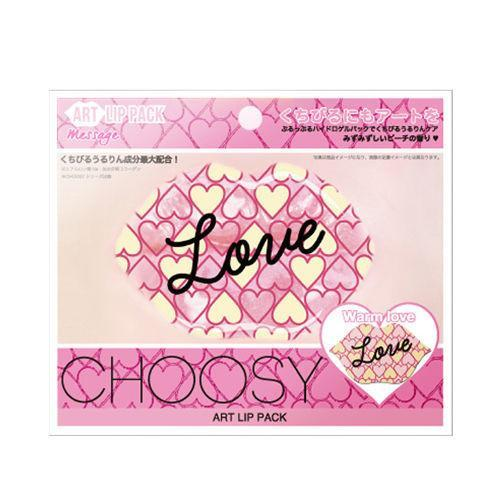 Pure Smile Choosy Hydrogel Lip Mask Warm Love | Pure Smile | My Styling Box