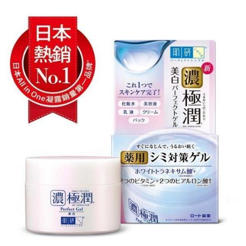 Rohto Hada Labo Gokujyun Whitening All In One Perfect Gel | ROHTO HADA LABO | My Styling Box