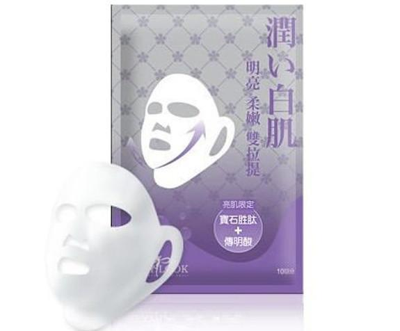 Sexylook Extra Brightening Duo 3D Lifting Facial Mask | Sexylook | My Styling Box