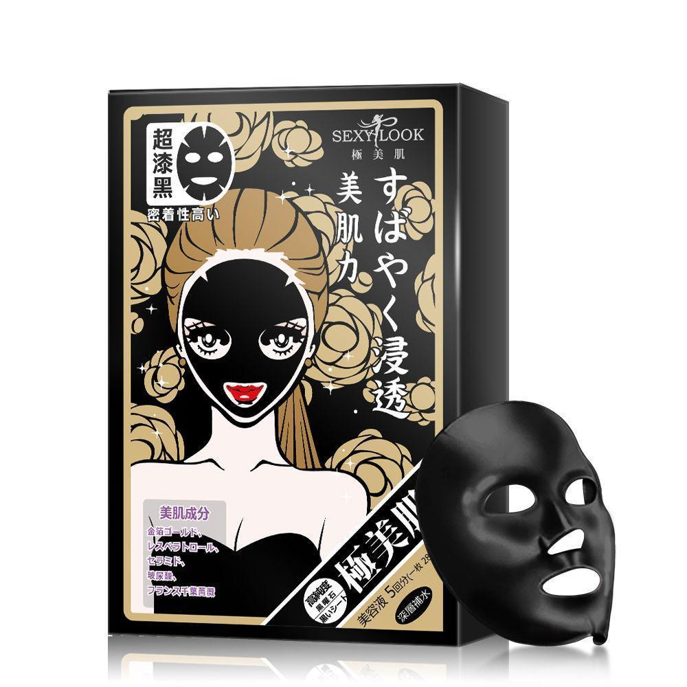 Sexylook Intensive Hydrating with Gold Powder Black Cotton Facial Mask | Sexylook | My Styling Box