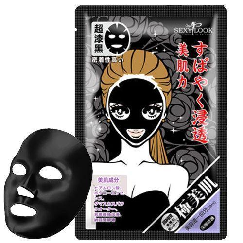 Sexylook Intensive Repairing Black Cotton Facial Mask-Sexylook | My Styling Box