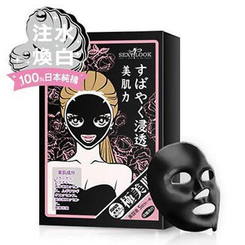 Sexylook Intensive Whitening Black Cotton Facial Mask | Sexylook | My Styling Box