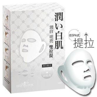 Sexylook Pure White Radiance Duo 3D Lifting Facial Mask | Sexylook | My Styling Box