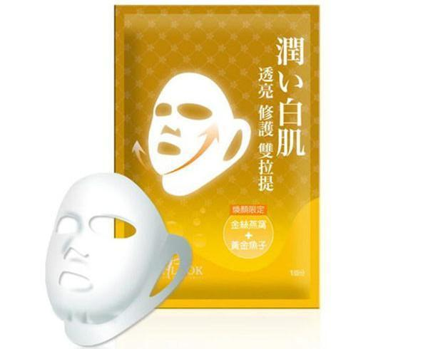 Sexylook Rejuvenating Duo 3D Lifting Facial Mask | Sexylook | My Styling Box
