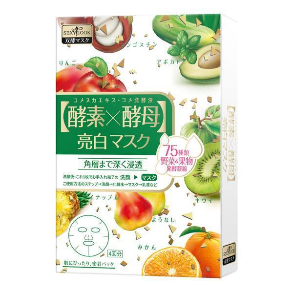 Sexylook Rice Yeast & Fruits Enzyme Brightening Facial Mask - 4 PCS/BOX | Sexylook | My Styling Box