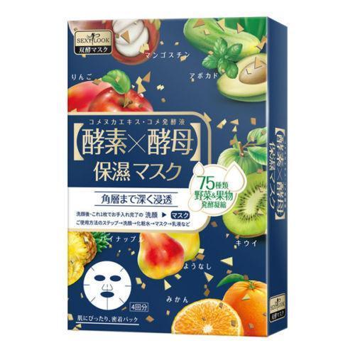 Sexylook Rice Yeast & Fruits Enzyme Hydrating Facial Mask - 4 PCS/BOX-Sexylook | My Styling Box