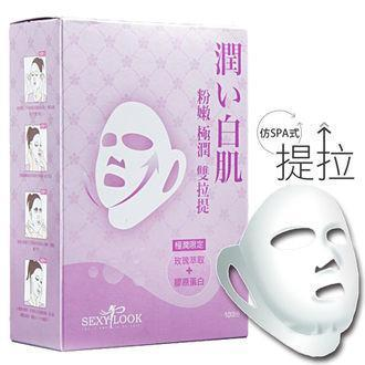 Sexylook Super Hydrating Duo 3D Lifting Facial Mask - 10 PCS/BOX | Sexylook | My Styling Box